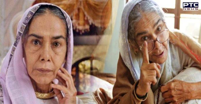 Balika Vadhu actress Surekha Sikri dies of cardiac arrest at 75