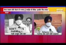 The Akali Dal-BSP demonstration in favor of the farmers continued even in the rainy season