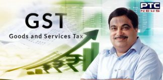 Nitin Gadkari says GST will help in achieving vision of 5 trillion dollar Indian economy by 2025