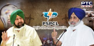 Power cuts by Punjab govt are deliberate excuse for denying free power to farmers: Sukhbir Singh Badal