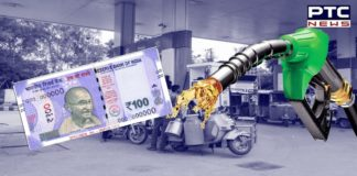 Fuel Prices Hike: Petrol price hikes again, diesel price unchanged