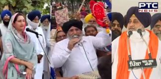 SAD demands financial package for paddy farmers and reduction in VAT on diesel