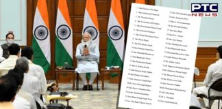 Union Cabinet Expansion 2021: 43 leaders including Jyotiraditya Scindia to take oath [Full List]