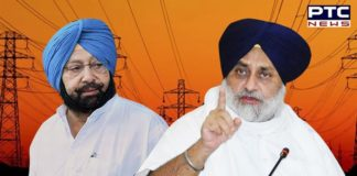 Sukhbir Singh Badal demands financial package for losses suffered by industrial sector