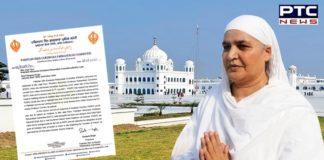 Pakistan Sikh Gurdwara Parbhandak Committee invites Bibi Jagir Kaur to visit Sri Kartarpur Sahib