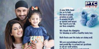 Harbhajan Singh, Geeta Basra welcome second child