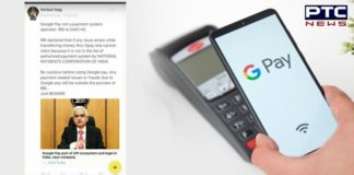 Google Pay not authorised by RBI? Here's a fact check about viral post
