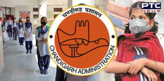 Chandigarh administration announces reopening of schools, details inside