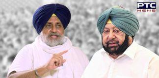 CM has time for BJP delegation, none for Punjabis agitating for demands: Sukhbir Singh Badal