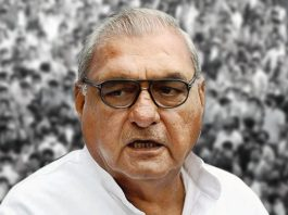 In a relief to Bhupinder Singh Hooda, HC orders stay in AJL plot allotment case