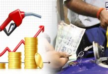 Petrol and diesel prices in India hiked again; check latest rates