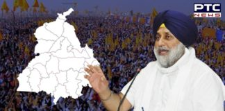 Sukhbir Singh Badal makes historic announcement ahead of Punjab Assembly Elections 2022