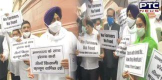 Monsoon Session 2021: SAD protest outside Parliament against farm laws