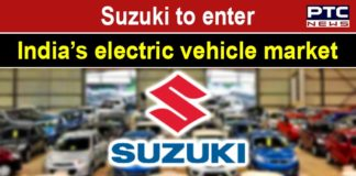 Suzuki set to launch its first electric vehicle in India soon: Report