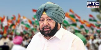 Reports regarding Punjab CM inviting Congress MPs, MLAs on lunch are FAKE
