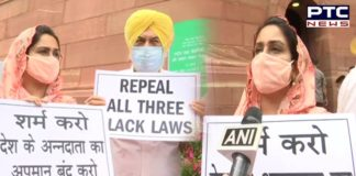 SAD protests against farm laws outside Parliament on Day 2 of Monsoon Session