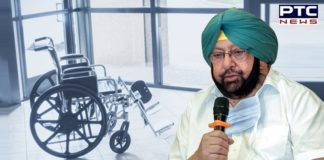 Punjab to extend disability schemes' benefit to Mucormycosis disabilities: CM