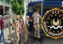 Bargari sacrilege Case: Punjab Police SIT files charge sheet against 4 Dera followers