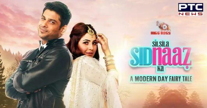 Sidharth Shukla and Shehnaaz Gill to feature in 'Silsila Sidnaaz Ka: A Modern Fairytale'