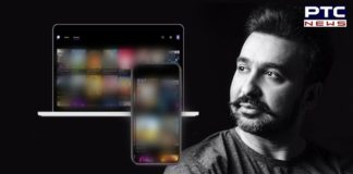 Porn Film Case: Raj Kundra believed live streaming of porn content was future, reveals investigation
