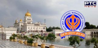 Date announced for long pending DSGMC elections 2021