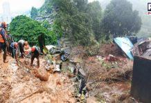 Maharashtra: 36 dead in landslides in Raigad, PM Modi announces ex-gratia for victims' kin