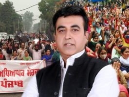 Meeting between contractual teachers and Captain Sandeep Sandhu remained inconclusive