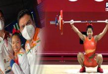 Tokyo Olympics 2020: Punjab CM congratulates Mirabai Channu, Assistant coach for silver