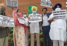SAD-BSP MPs continue to protest against farm laws outside Parliament