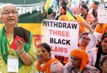 Farmers Protest: Women farmers hold 'Kisan Sansad' at Jantar Mantar in Delhi