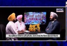 Punjab CM to meet Gadkari on issue of farmers' land acquisition under Bharatmala Pariyojana