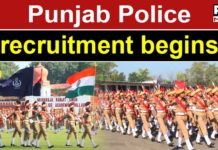 Punjab Police Recruitment 2021: 1191 vacancies with salary Rs 19,900; details inside