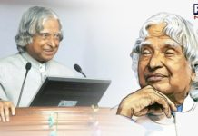 It would surprise you that Dr Abdul Kalam had 48 doctorates.