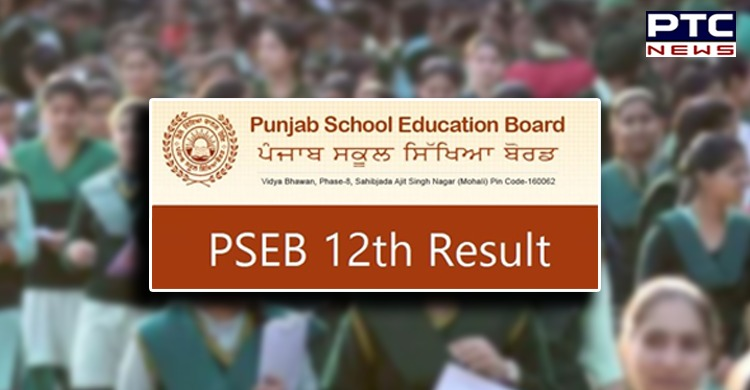 PSEB Class 12th results 2021 to be out by July 31