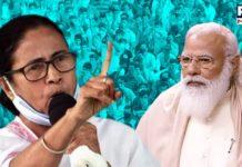 """""""Poore desh me khela hoga"""": Mamata Banerjee on General Elections 2024"""