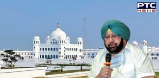 AS Covid situation improves, Captain Amarinder Singh urges PM to reopen Kartarpur Corridor