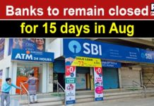 Bank holidays 2021: Banks to remain closed for 15 days in August, details inside