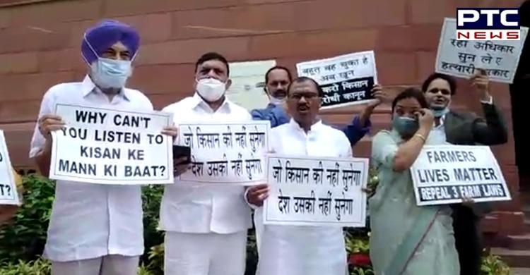 Monsoon Session 2021: Govt is mocking democracy, says BSP MP Ritesh Pandey