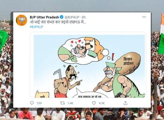 The cartoon was tweeted on July 29.