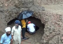 The exposed structure in the Golden Temple vicinity is heritage remains.