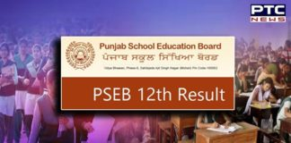 PSEB Class 12 results 2021 declared, details inside