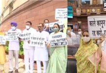 Won't give up till the anti-farmer laws are repealed: Harsimrat Kaur Badal