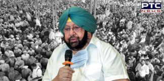 The protest has erupted in the last year of the current Congress-led Punjab Government.