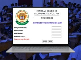 CBSE class 10 results 2021 likely to be declared by next week