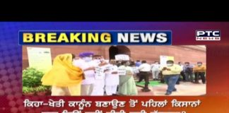 Shiromani Akali Dal-BSP continues struggle against agriculture laws