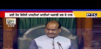 Shiromani Akali Dal gets time to meet President