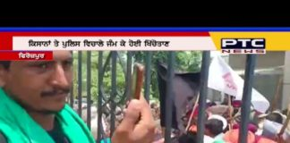 BJP district president in Ferozepur strongly opposed by farmers