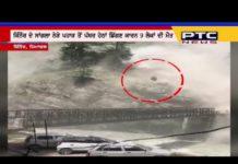 9 killed in Himachal Pradesh road mishap