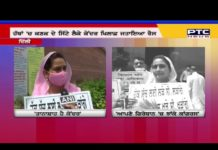 Akali-BSP MPs protested holding placards in their hands