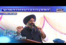 Goonjaan Sikh Virse Diyaan # 399   GSVD   Aug 08, 2021